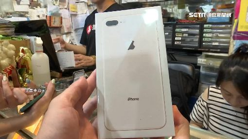 買到機王不給換! 新iPhone淪「整新機」