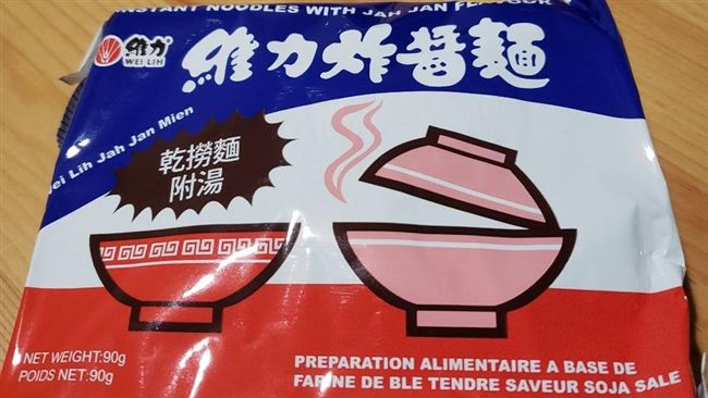 維力炸醬麵製造國不是台灣? 她的發現網友留言全歪樓
