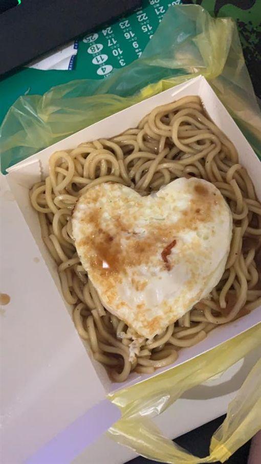 早餐,老闆娘,愛心,形狀,荷包蛋,爆廢公社 圖/翻攝自臉書爆廢公社