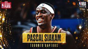 NBA/暴龍冠軍成員榮獲最佳進步獎NBA,多倫多暴龍,Pascal Siakam,總冠軍,最佳進步獎翻攝自推特