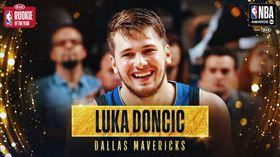NBA/新人王出爐!金童東契奇獲獎 NBA,新人王,Luka Doncic 翻攝自推特