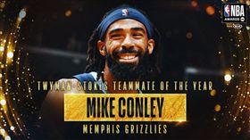 NBA/被灰熊送走…他連贏2大獎 NBA,曼菲斯灰熊,Mike Conley,猶他爵士,交易,年度最佳隊友,年度最佳運動精神 翻攝自NBA官方推特