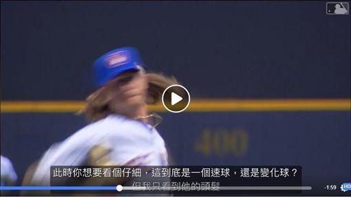 ▲釀酒人終結者黑德(Josh Hader)飄逸的長髮是他的秘密武器?(圖/翻攝自MLB TAIWAN臉書)