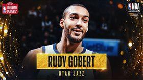 NBA/戈貝爾連莊年度最佳防守球員 NBA,猶他爵士,Rudy Gobert,年度最佳防守球員,全明星 翻攝自NBA官方推特