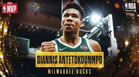 NBA/贏年度MVP!字母哥落淚 NBA,密爾瓦基公鹿,Giannis Antetokounmpo,年度MVP 翻攝自推特