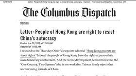 駐芝加哥辦事處長黃鈞耀則投書明尼蘇達州「明星論壇報」。(圖/翻攝自臉書Taiwan in Chicago)
