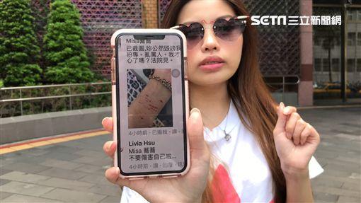 MC姊,陳佳君,北檢,妨害名譽,Misa蕎蕎。潘千詩攝影