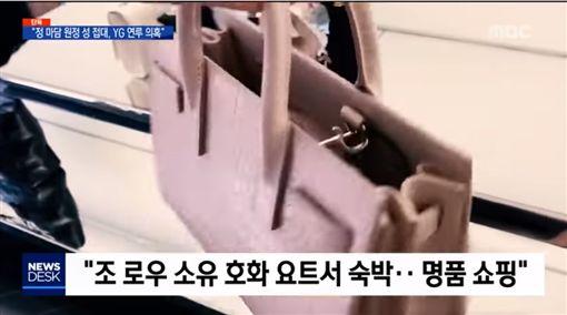 YG社長,梁鉉錫,性招待,遊艇/翻攝自YT