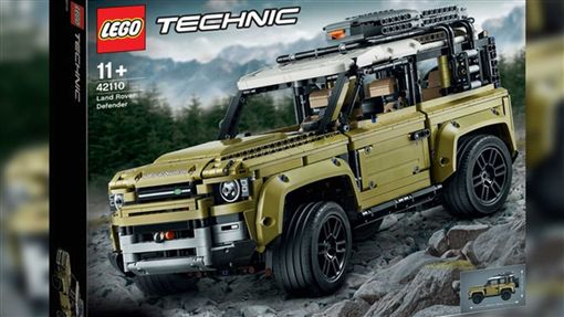 ▲Lego Land Rover Defender 90。(圖/翻攝網站)