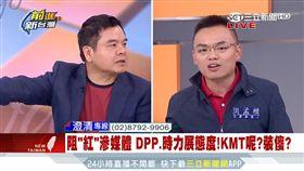 ▲洪孟楷與莊瑞雄節目上辯論交鋒