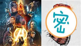 而為了感謝粉絲的支持,漫威影業決定推出《復仇者聯盟:終局之戰》全新特別片尾片段,且更加碼送上限量紀念版海報。(圖/翻攝自Marvel臉書、迪士尼提供)