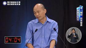 韓國瑜嗆民進黨「權力中毒」 網罵翻:落跑市長還說別人