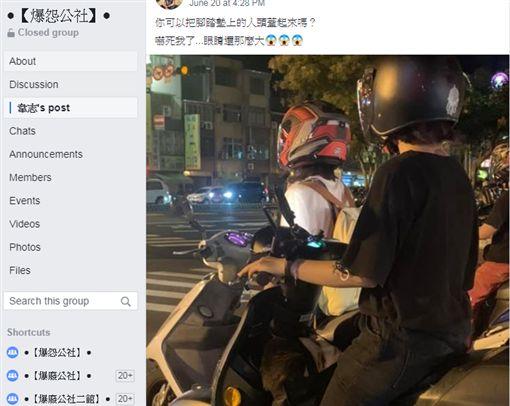 機車,腳踏墊,人頭,模型,美髮,爆怨公社 圖/翻攝自臉書爆怨公社