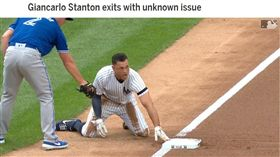 ▲史坦頓(Giancarlo Stanton)才復出又傷退。(圖/翻攝自MLB官網)