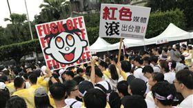 民眾舉自創標語反親中媒體「拒絕紅色媒體、守護台灣民主」活動23日下午在總統府前凱達格蘭大道登場,參與民眾高舉反親中媒體的自創標語,表達訴求。中央社記者徐肇昌攝  108年6月23日