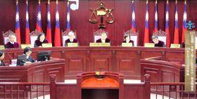 公教年改,憲法法庭,辯論,大法官,釋憲。翻攝司法院直播官網