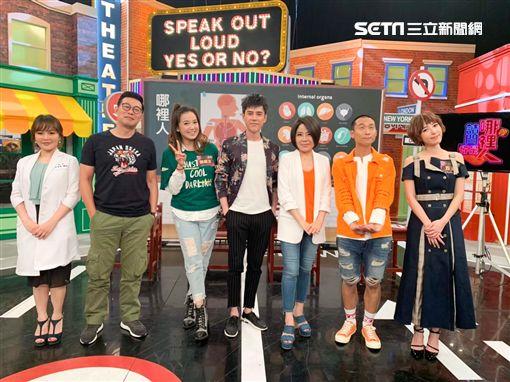 陳櫻文、丁立祺、五熊、馬力歐《請問你是哪裡人》 圖/衛視提供