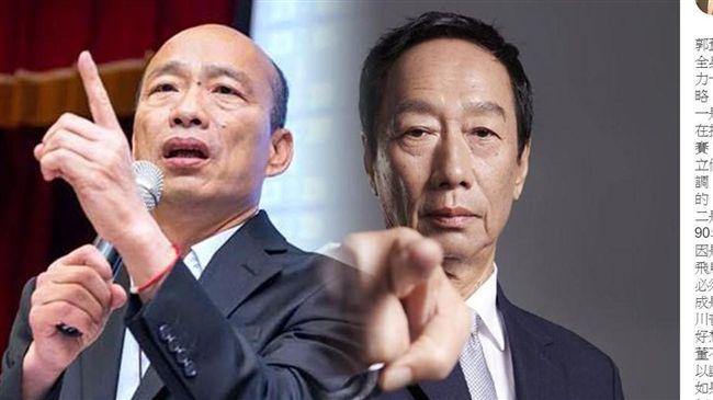 郭台銘戰初選 謝金河幫調2選戰策略:別把韓國瑜當兄弟!