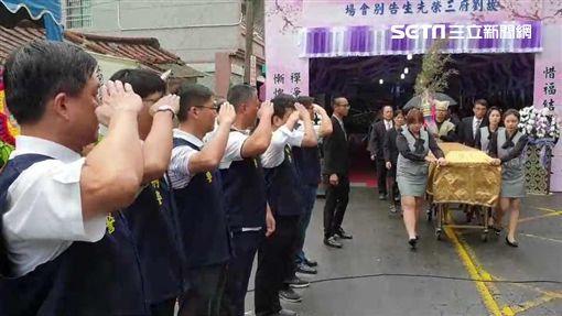 台南,殺警,公祭,偵查佐(圖/翻攝畫面)
