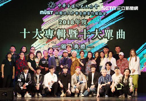 中華音樂人交流協會提供 孫盛希