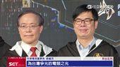 六都電競爭霸戰 中華電信冠名贊助