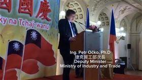 台灣議題在捷克持續發酵 引發媒體關注 捷克媒體報導,捷克貿工部副部長奧切柯2018年因參加台灣代表處舉辦的國慶酒會,遭中國拒發簽證。(圖/翻攝自Tchaj-wan v Česku臉書)