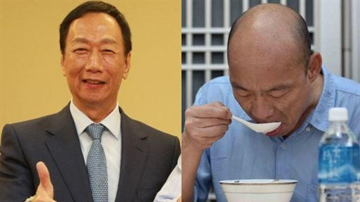 郭台銘,韓國瑜 圖/國民黨提供,高市府提供