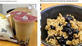 日本,珍珠奶茶,煮飯(圖/翻攝自SoraNews24)