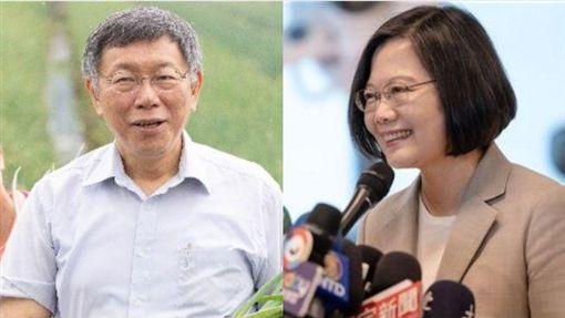 蔡英文,柯文哲 圖/總統府提供,柯粉俱樂部提供