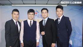 主播曾偉旻、鄭家和、吳國禎、張志雄、導演葉天倫 圖/公視提供