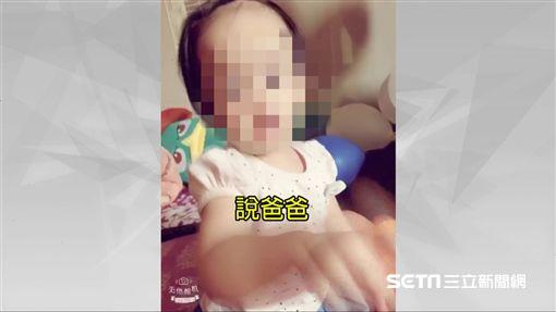 台中太平1歲女童疑遭保母虐待
