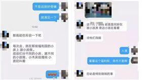噁!中國孤兒院提供性服務 施打荷爾蒙讓女童「快速長大」 圖/翻攝自微博