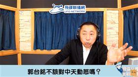 黃智賢節目遭停播 唐湘龍爆料:電視台早把她拉黑 唐湘龍 圖/翻攝自觀點YouTube