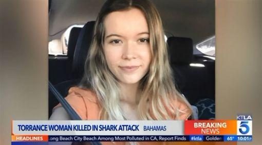 美國21歲女大生在巴哈馬浮潛遭鯊魚攻擊慘死,琳賽(Jordan Lindsey)(圖/翻攝自推特)