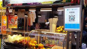 台北市衛生局107年第2波散裝飲冰品抽驗不符規定名冊,檢驗結果皆為衛生指標不符合規定。(圖/台北市衛生局提供)