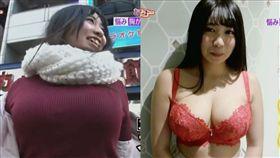 影/凶狠護理師買不到胸罩 尋訪店家發現她太「小看自己」 圖/翻攝自Uni Taa YouTube https://www.youtube.com/watch?v=voCoXxPdBuU