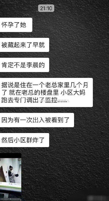 范冰冰 李晨 圖/微博
