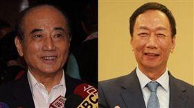王金平,郭台銘 圖/王辦 國民黨提供