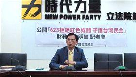 黃國昌公布623反紅媒遊行收支記者會。