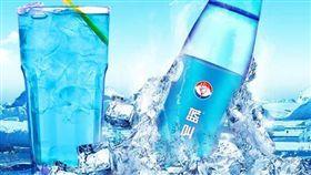 大陸廠商推出藍叫可樂。(圖/翻攝自慕丝妮蓝叫碳酸饮料臉書)