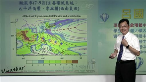 氣象局,颱風,/翻攝自中央氣象局臉書