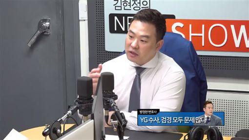 韓瑞希辯護律師、節目主持人/CBS김현정의 뉴스쇼 YouTube