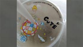 飲料,綠茶,現泡,異物,Dcard 圖/翻攝自Dcard
