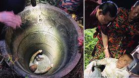 馬來西亞一名7旬老翁巡視油棕園時,不小心失足墜入水井,困在裡面常達37小時。他為了在水井內活命,只好生吞青蛙、喝井水維持體力等待救援。所幸警方接獲報案後,成功找到老翁並救出,結束這場驚魂記。(圖/翻攝自曼絨治安自救會)