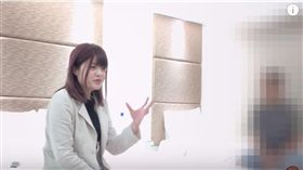 米砂(圖/翻攝自youtube)