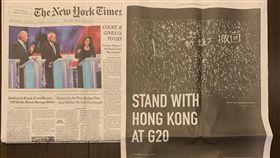 港人表達反送中訴求  廣告登紐約時報紐約時報美東時間28日在A7版刊登香港民眾表達「反送中」訴求的廣告。中央社記者尹俊傑紐約攝  108年6月29日