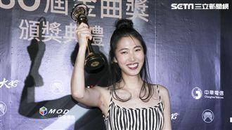 王若琳獲獎後衝上台⋯腋下毛成亮點!