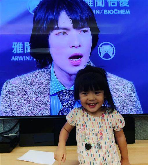 蕭敬騰,Bo妞/臉書