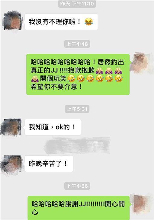林俊傑、LULU/FB