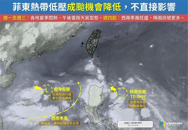 天氣,颱風,彭啟明,天氣風險圖/翻攝臉書